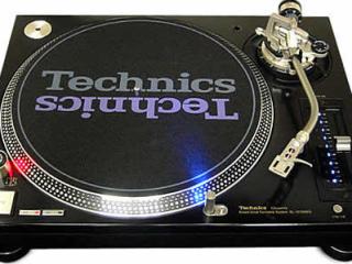 Technics SL-1210M5G Grand Master Edition